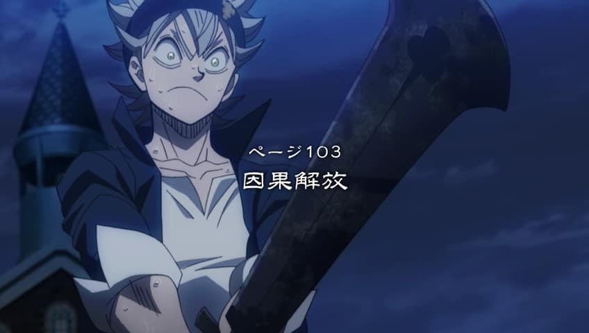 Black Clover – Episodio 103